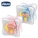 【愛吾兒】Chicco 絢麗彩虹投射夜燈-粉藍/ 粉紅