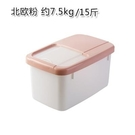 米桶 廚房裝米桶家用防蟲防潮密封塑料帶蓋...