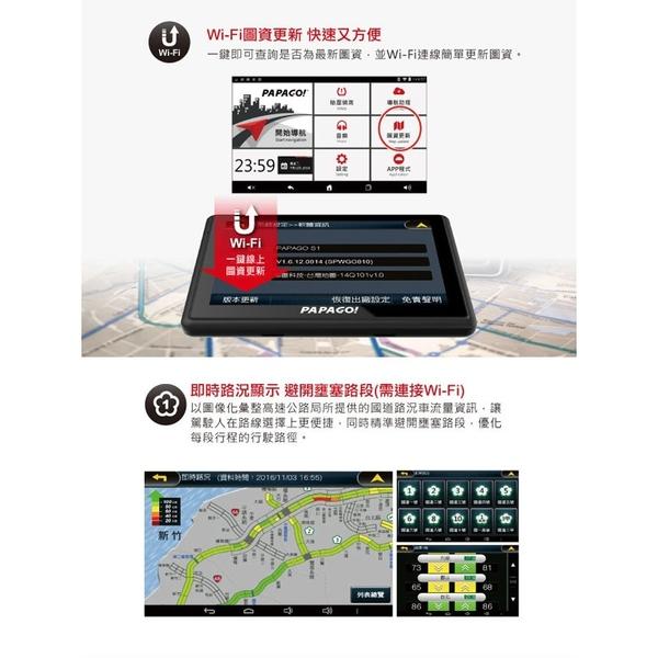 PAPAGO! WayGo550 五吋Wi-Fi聲控 GPS 衛星導航(贈三孔座)
