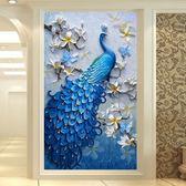 鑽石畫 滿鑽鑽石畫5D新款客廳孔雀點黏磚石秀貼鑽十字繡臥室現代簡約-交換禮物