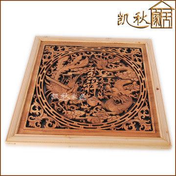 香樟木雕 中式 裝修 屏風 龍鳳呈祥