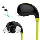 贈品超好用 R15無線運動藍牙耳機V4.1 附充電線 IOS安卓通用 開機配對 待機24小時