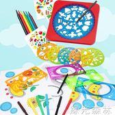 繪畫工具 兒童畫畫工具繪畫模板畫筆組合美畫板禮物套裝早教益智玩具 綠光森林