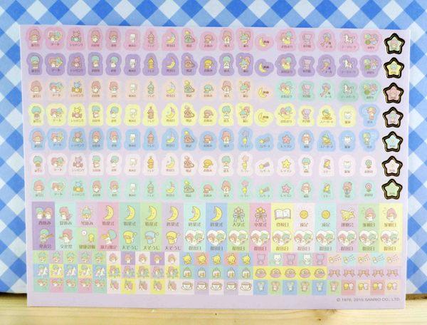 【震撼精品百貨】Little Twin Stars KiKi&LaLa 雙子星小天使~貼紙-紫色