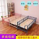 實木兒童床折疊床兒童帶加寬拼接床組合床男孩單人床女孩公主床簡易【快速出貨】