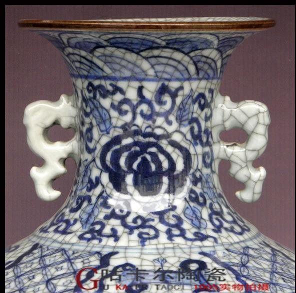 景德鎮陶瓷器 官窯 手繪青花瓷