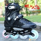 一件85折-單排溜冰鞋成人直排輪滑鞋成年...
