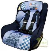 [ 家事達 ]法國納尼亞NANIA- 0-4歲兒童汽車安全汽座-熊寶寶 特價