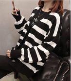 大尺碼外套針織毛衣開衫防風保暖衫L-4XL中大尺碼3F089-A.1007依品國際