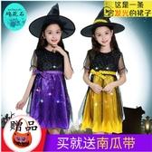 萬聖節服裝 萬圣節兒童服裝 女童cosplay女巫衣服吸血鬼小紅帽女巫親子公主裙 快速出貨