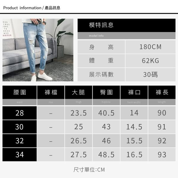 淺刷洗色九分男生牛仔褲 休閒褲 休閒長褲 休閒褲 男【SW-KS35】『可樂思』