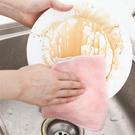 吸水不掉毛柔軟抹布 洗碗巾 不沾油 家用 廚房 洗碗布 清潔巾【P358】米菈生活館
