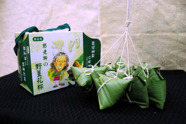 【內灣彭老師】野薑花粽10顆/盒(葷)