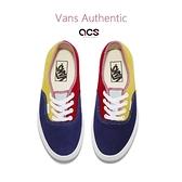 Vans Authentic 黃 藍 紅 彩色 經典款 撞色拼接 麂皮 男女鞋【ACS】 VN0A2Z5IWNY