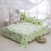 床單單件純棉100%全棉夏季學生宿舍1.2m單雙人床1.5/1.8/2米被單  瑪奇哈朵