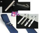 來福妹,窄版領帶專用領帶夾領夾超新款,直購價99元,現+預7-10