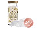 亞大T8銀耳 冰糖原味24入全家福