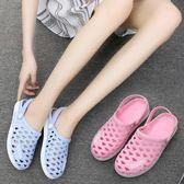 洞洞鞋女夏季新款百搭 韓版防滑