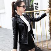 中大尺碼皮衣外套 女皮革短版外套皮夾克外套
