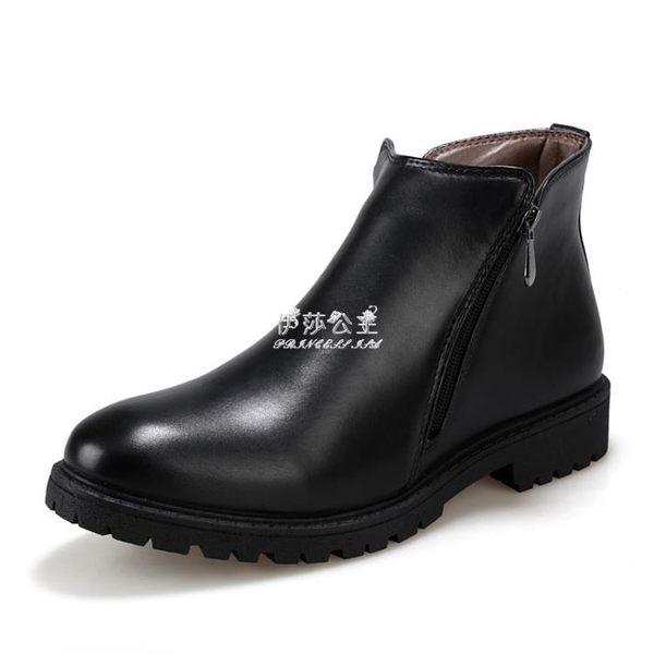 男鞋馬丁靴切爾西短靴沙漠韓版潮鞋雪地鞋子百搭英倫增高皮靴『伊莎公主』