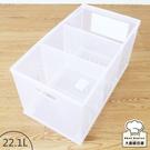 聯府Fine隔板整理盒滑輪收納盒22.1L分格置物盒LF-1001-大廚師百貨