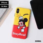 STAYREAL 鼠小小餓我知道手機保護殼 - iPhone Xs Max