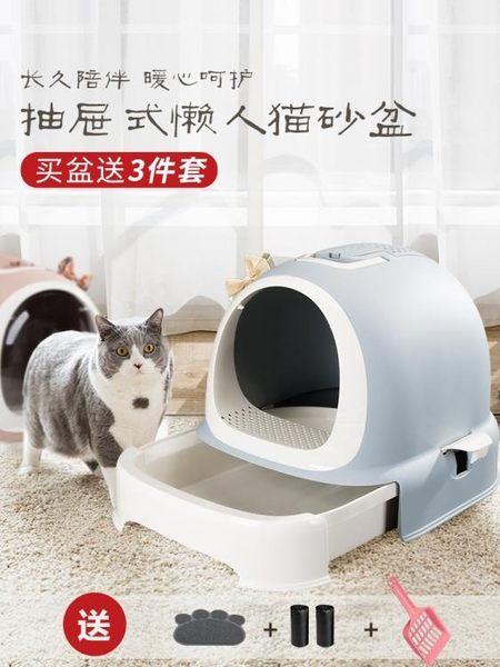 全封閉式超大貓砂盆除臭雙層廁所防外濺特大號貓沙盆貓咪全套用品【快速出貨】