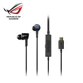 【ASUS 華碩】ROG Cetra RGB 入耳式電競耳機