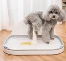 狗狗便盆尿狗廁所盆泰迪貴賓小型犬中型大型犬金毛幼犬小大