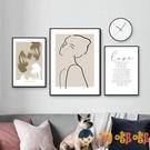 客廳背景墻裝飾畫抽象臥室床頭掛畫餐廳壁畫【淘嘟嘟】