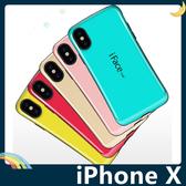 iPhone X/XS 5.8吋 防摔烤漆矽膠套 軟殼 iFace 經典亮面&馬賽克 全包款 防滑 保護套 手機套 手機殼