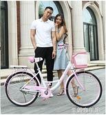 自行車 自行車女式成年普通通勤單車城市復古上班輕便成人男女學生淑女車 618大促銷YYJ