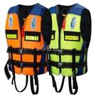 加厚救生衣船用游泳漂流大浮力大人救身馬甲兒童便攜背心