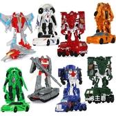 變形玩具 金剛大黃蜂迷你小汽車機器人拼裝模型套裝男孩兒童消防車