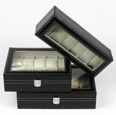 公主創意高檔手錶盒子收納盒 全館免運