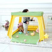 寶寶安全圍欄海洋球池嬰幼兒學步圍欄寶寶兒童游戲屋嬰幼兒防護欄  HM 居家物語