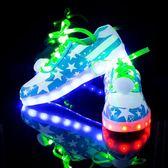 充電七彩發光鞋男女鬼步舞鞋情侶鞋新款防水大童學生熒光夜光板鞋 東京衣櫃