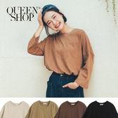 Queen Shop【01038161】基本百搭素色羅紋領上衣 四色售*現+預*