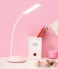 歐普充電臺燈LED護眼燈夾子燈床頭宿舍燈直播美顏USB閱讀學生書桌 流行花園 YJT