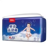 拉拉褲XL52片男女寶寶嬰兒超薄透氣 尿不濕批發紙尿褲