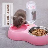 寵物食盆 貓咪用品雙碗不銹鋼碗飲水自動喂食器寵物用品 GY687『寶貝兒童裝』