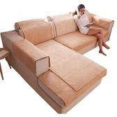 沙發罩冬季毛絨沙發墊加厚保暖簡約法蘭絨坐墊布藝防滑沙發套沙發罩全蓋
