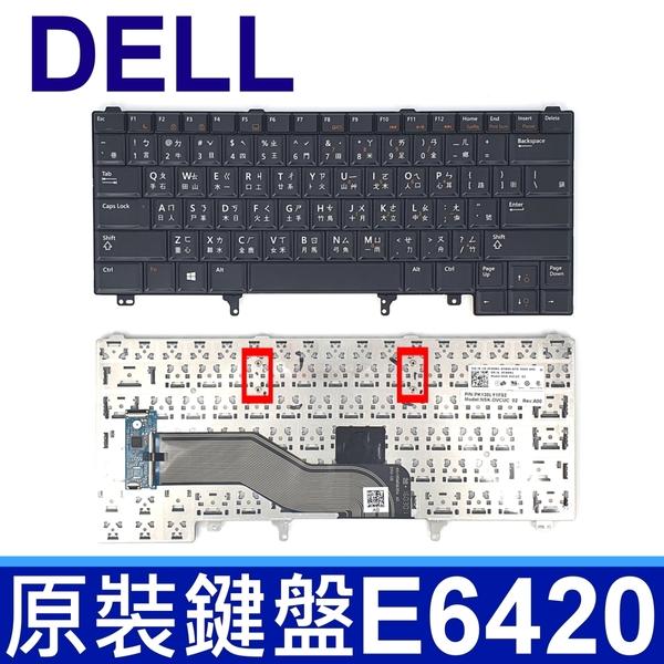 DELL 戴爾 E6420 無指點 全新 繁體中文 筆電 鍵盤 Latitude E6220 E6320 E6330 E6420 E6430 E6430S E6440 E5420 E5430