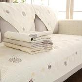 全棉沙發墊布藝純棉四季坐墊簡約現代組合實木沙發套罩靠背巾訂做