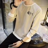 男士秋季長袖T恤男韓版修身青年上衣學生衛衣衛生衣打底衫潮流衣服 免運