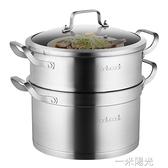 加厚304不銹鋼雙層蒸鍋家用蒸饅頭大蒸籠燃氣電磁爐適用 WD 一米阳光