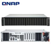 QNAP 威聯通 TES-3085U-D1548-32GR 30Bay NAS 網路儲存伺服器