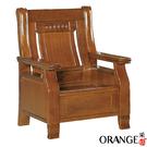 【采桔家居】羅撒  雅緻風實木單人座沙發椅