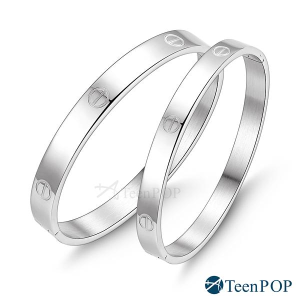情侶手環 ATeenPOP 西德鋼對手環 螺絲紋 亮面銀色款 送刻字 單個價格 情人節禮物