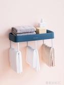 毛巾架免打孔衛生間浴室置物架廁所浴巾架壁掛廚房毛巾桿收納掛架YTL【快速出貨】